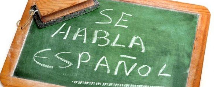 Lousa com dizeres em espanhol latino - Argentina